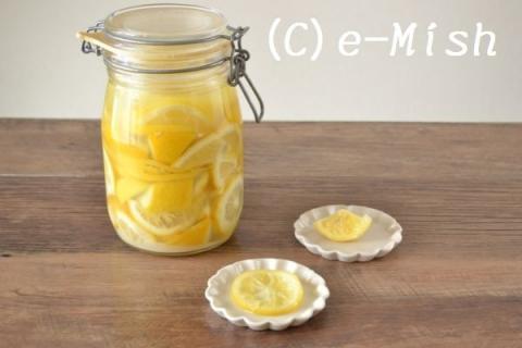 【基本】塩レモン