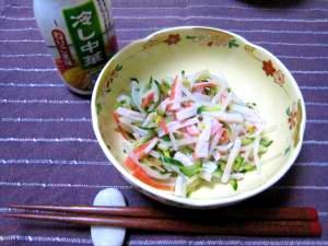 簡単・節約料理!もやしとカニかまのサラダ