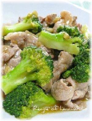ブロッコリーと豚こま肉炒め