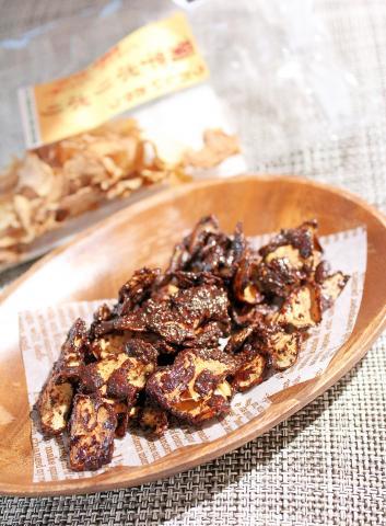 菊芋ポリポリ★チョコチップス(チョコフレーク)