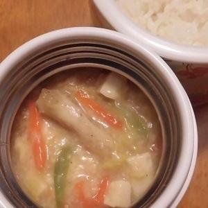 スープボトルのお弁当~酸辣湯(サンラータン)