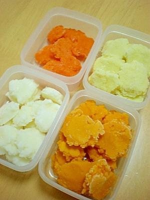 【離乳食初期】基本野菜のマッシュ、4種。