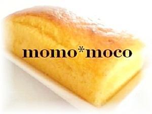 ホットケーキミックスで♪レモンケーキ