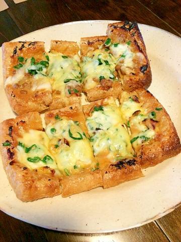 居酒屋☆薄揚げの味噌マヨチーズ焼き