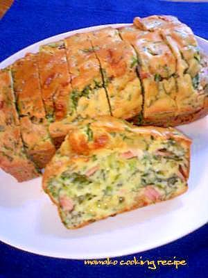 チーズの旨味DE野菜のケークサレ♡塩味のケーキ♡